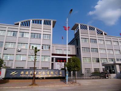 赣zhou新雅长生zhi衣youxian公司