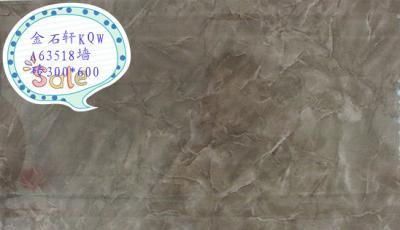 金石xuanKQWA63518墙zhuan