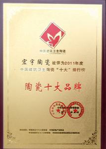 taocishi大品牌荣yu