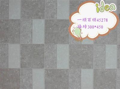 yishun百shun45278墙zhuan