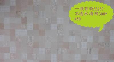 yishun百shun55257不toushui墙zhuan